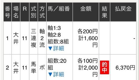 Baidu IME_2014-12-30_1-15-33