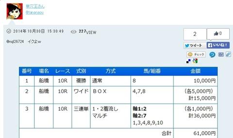 Baidu IME_2014-11-6_10-36-22