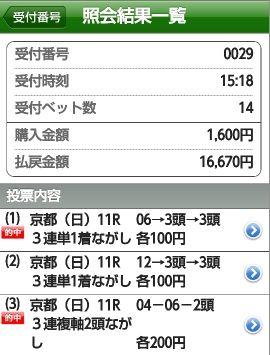 Baidu IME_2014-10-19_21-49-8