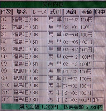 Baidu IME_2014-11-17_9-47-56