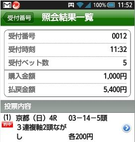 Baidu IME_2014-11-9_20-30-55