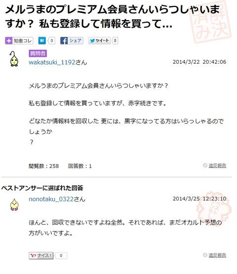 Baidu IME_2014-7-4_15-11-10