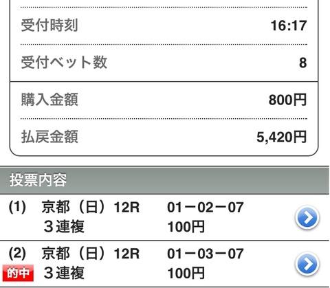 Baidu IME_2014-11-9_21-49-2