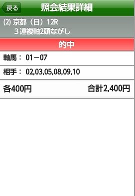 Baidu IME_2014-11-9_21-31-20