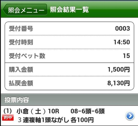 Baidu IME_2014-8-30_19-41-59
