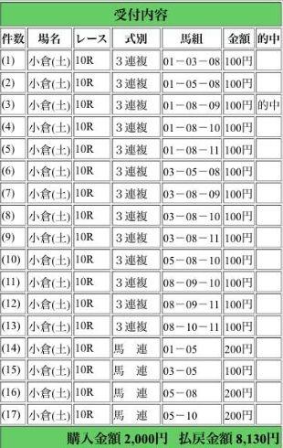 Baidu IME_2014-8-30_19-18-45