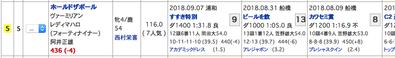 スクリーンショット 2018-09-11 16.20.03