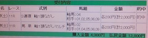 Baidu IME_2014-12-20_20-15-42