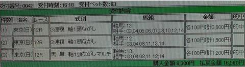 Baidu IME_2014-10-13_18-20-50