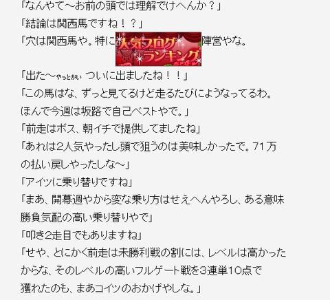 Baidu IME_2014-10-11_22-49-27