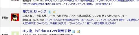 Baidu IME_2014-12-7_18-22-1