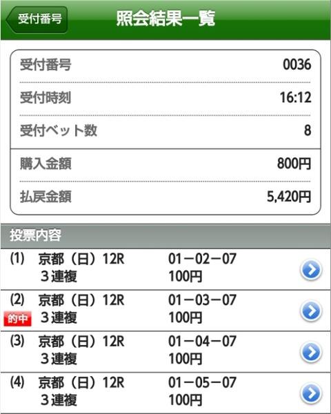 Baidu IME_2014-11-9_21-45-26