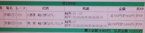 Baidu IME_2014-11-9_21-46-45