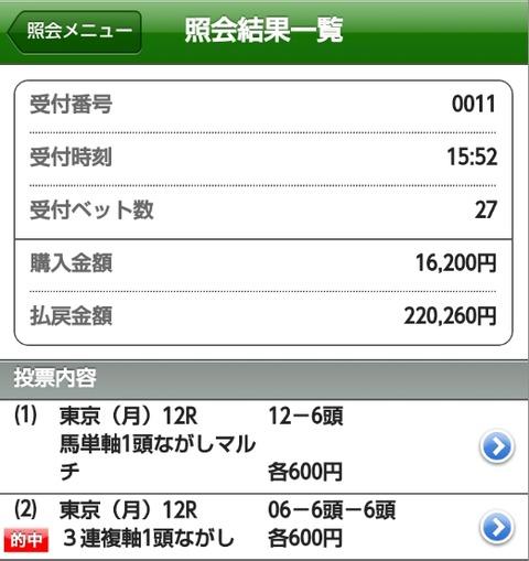 Baidu IME_2014-11-24_20-8-36