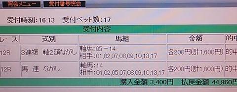 Baidu IME_2014-10-13_18-45-43