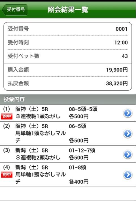 Baidu IME_2014-9-13_17-35-52