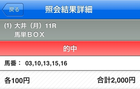 Baidu IME_2014-12-30_1-16-39