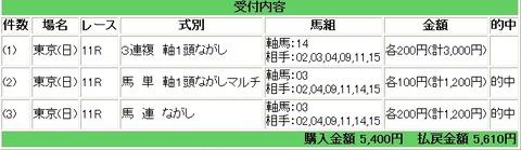 Baidu IME_2014-11-9_22-17-2
