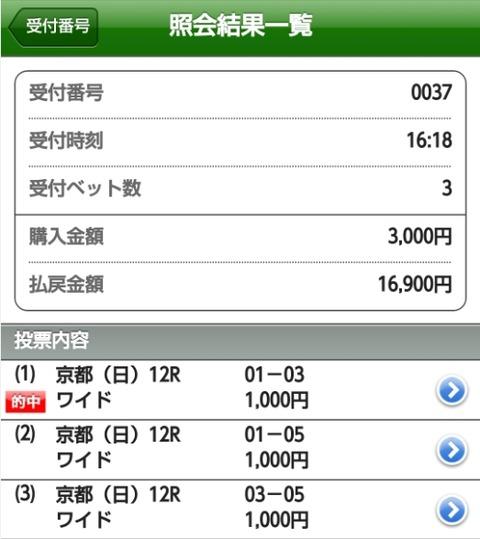 Baidu IME_2014-11-9_21-44-30