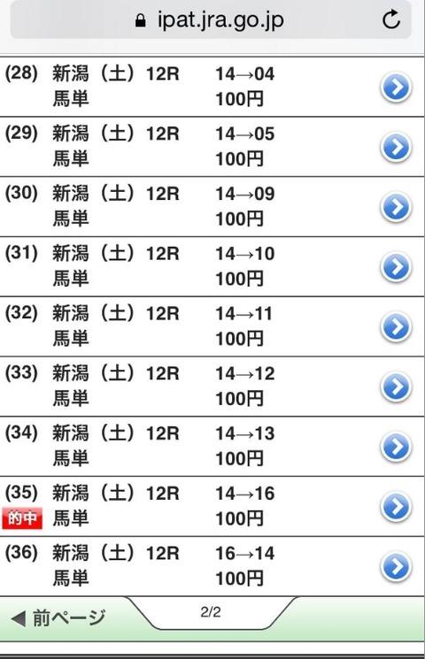 Baidu IME_2014-8-30_19-28-50