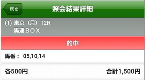 Baidu IME_2014-10-13_18-42-13