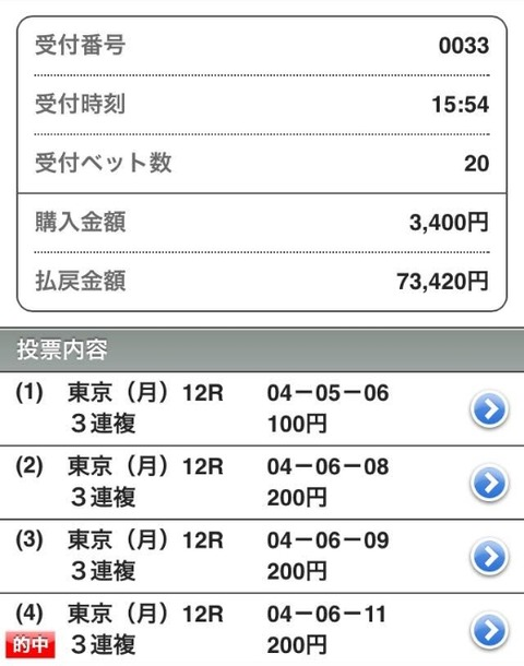 Baidu IME_2014-11-24_20-7-43