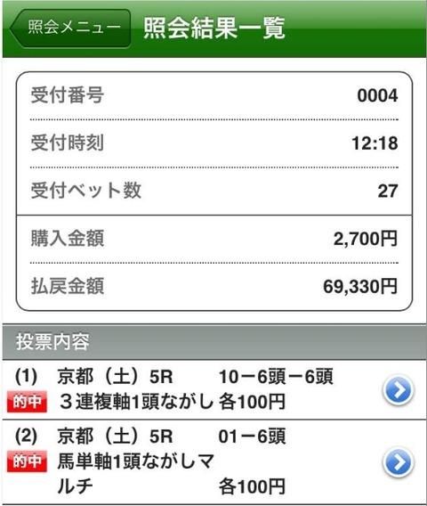 Baidu IME_2015-2-7_18-46-45