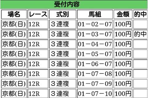Baidu IME_2014-11-9_21-29-15