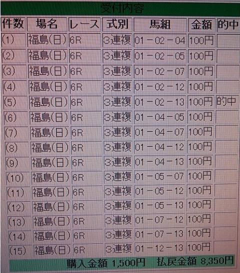 Baidu IME_2014-11-17_9-47-35