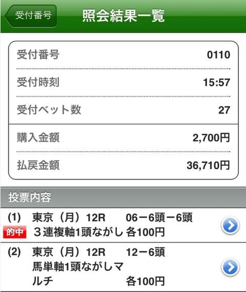 Baidu IME_2014-11-24_20-13-2