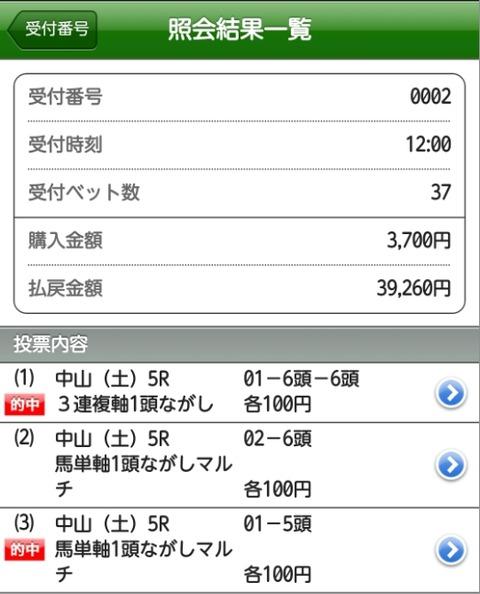 Baidu IME_2014-12-6_19-6-59