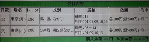 Baidu IME_2014-10-13_18-46-30