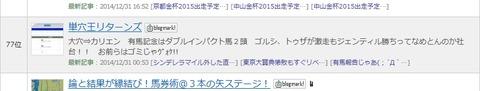 Baidu IME_2014-12-31_18-42-17