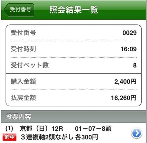 Baidu IME_2014-11-9_21-37-50