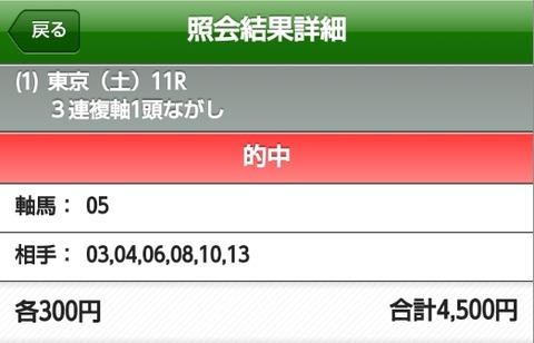Baidu IME_2014-11-29_17-49-11