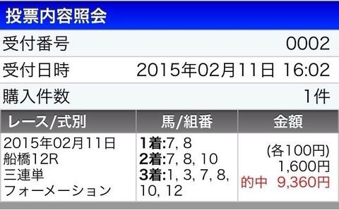 Baidu IME_2015-2-11_18-29-49