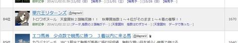 Baidu IME_2014-11-6_10-48-0