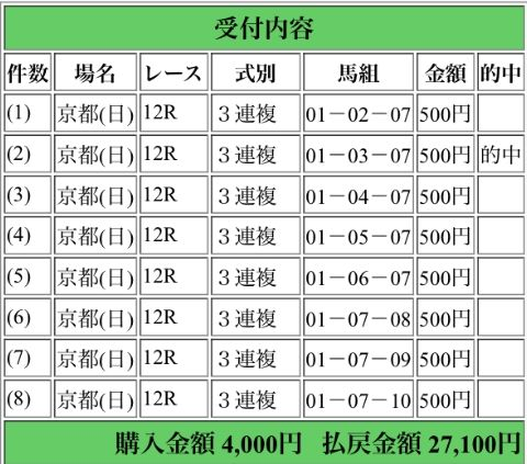 Baidu IME_2014-11-9_21-36-41