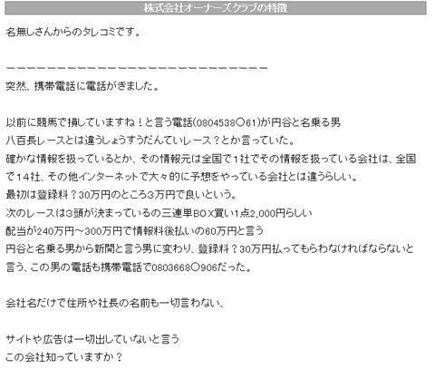 Baidu IME_2014-7-4_19-37-21