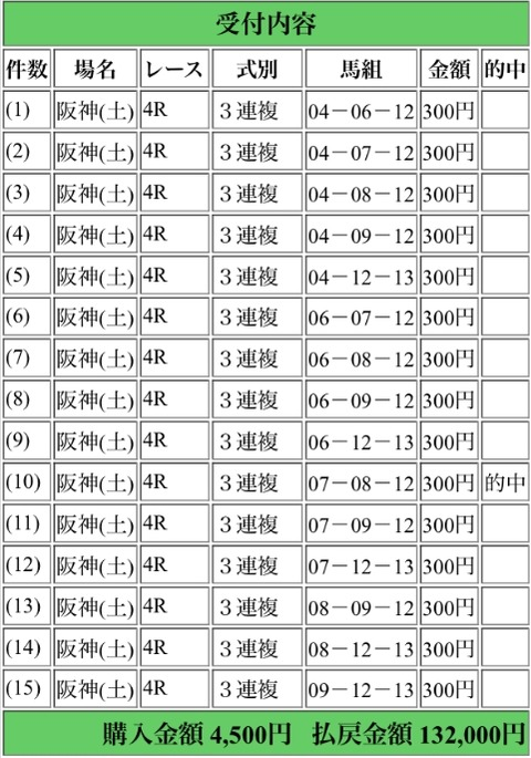 Baidu IME_2014-12-13_18-3-24
