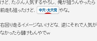 Baidu IME_2014-6-7_16-50-10