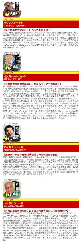 Baidu IME_2014-10-19_17-6-25