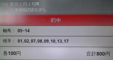 Baidu IME_2014-10-13_19-59-12