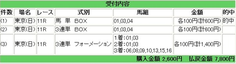 Baidu IME_2014-12-1_0-38-24
