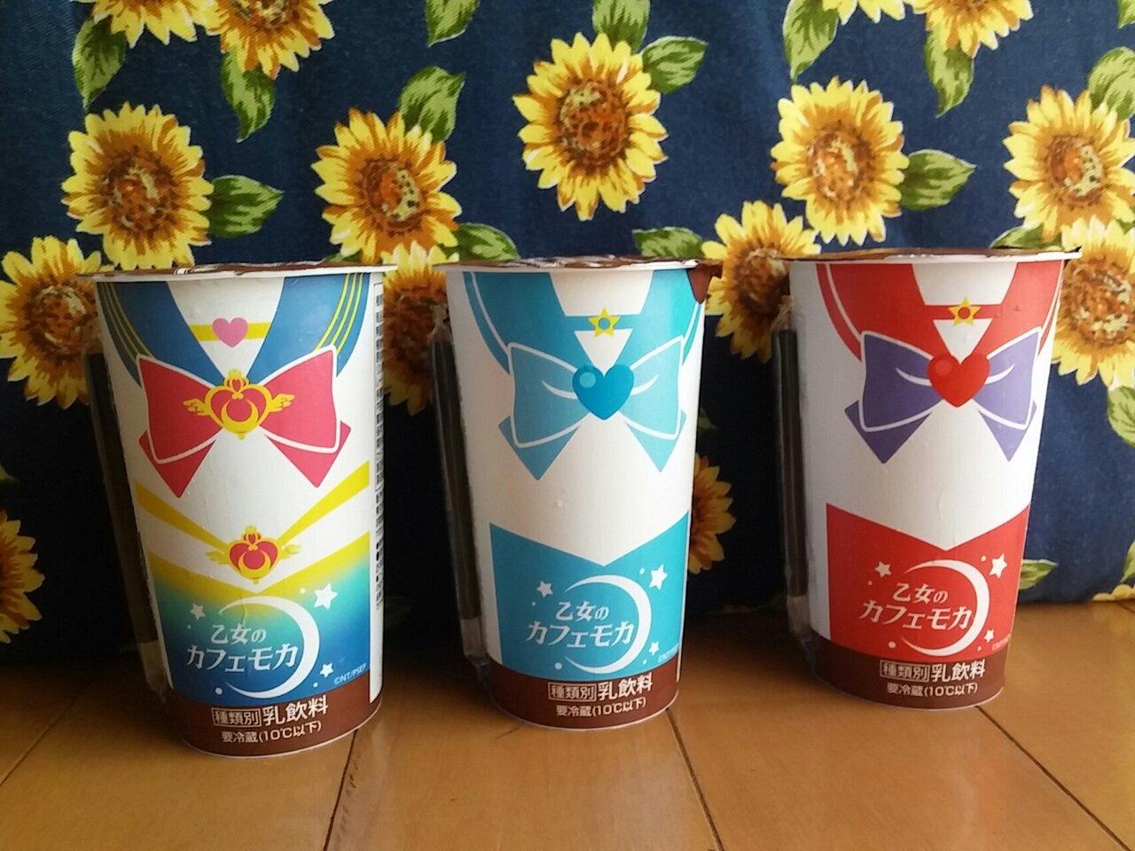 カフェモカ セーラームーン かわいすぎるセラムン汁!『セーラームーン』カフェモカを世代ど真ん中が味わってみた(2021年1月6日) ウーマンエキサイト(1/3)
