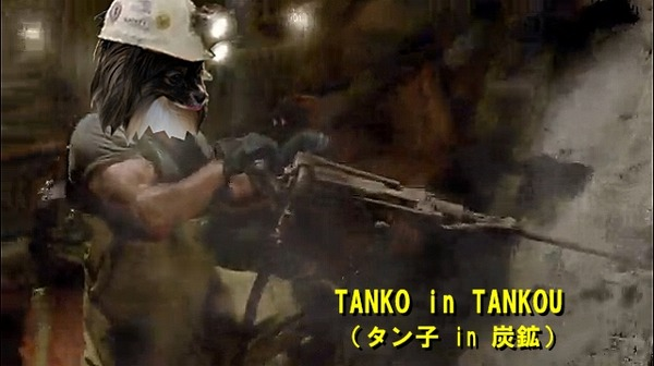 001tanko