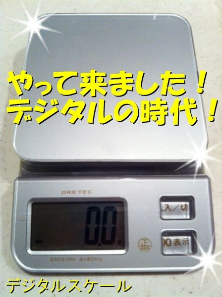 02hakari-3