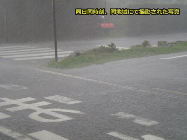 010Pゲリラ豪雨3_small