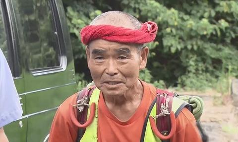 【聖人】よしきちゃん発見の尾畠春夫(78)さんが善人すぎる件wwwww