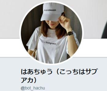 【Hagex事件】ひろゆき氏が福岡刺殺事件に言及した結果wwww